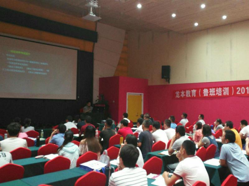 威海環翠區監理工程師培訓學校