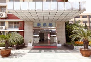 上海网络教育是成考吗?