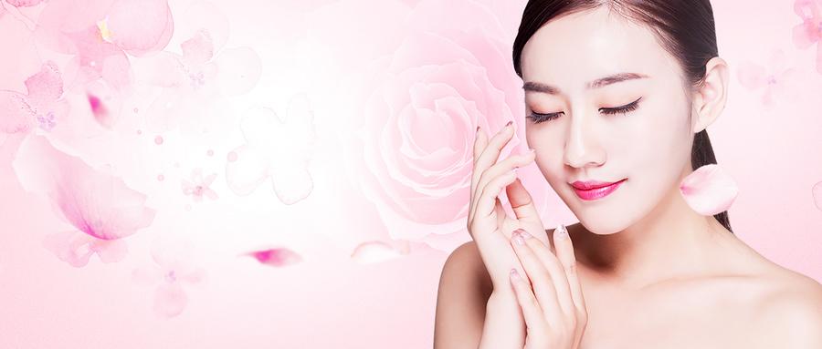 芜湖培训美容师