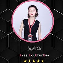 杭州哪里化妆培训学校