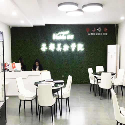 杭州新娘妆容培训
