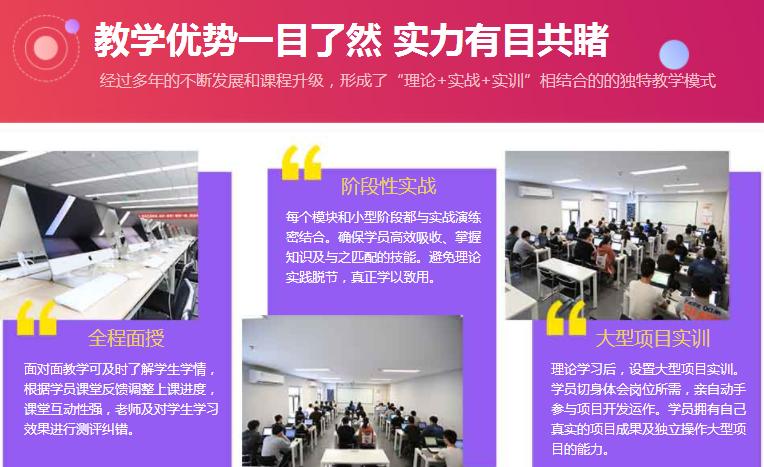 北京UI设计培训哪家好