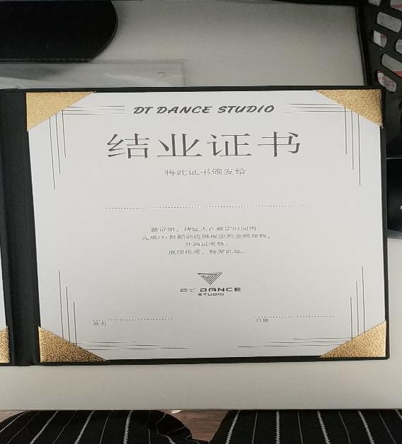 深圳韩舞培训