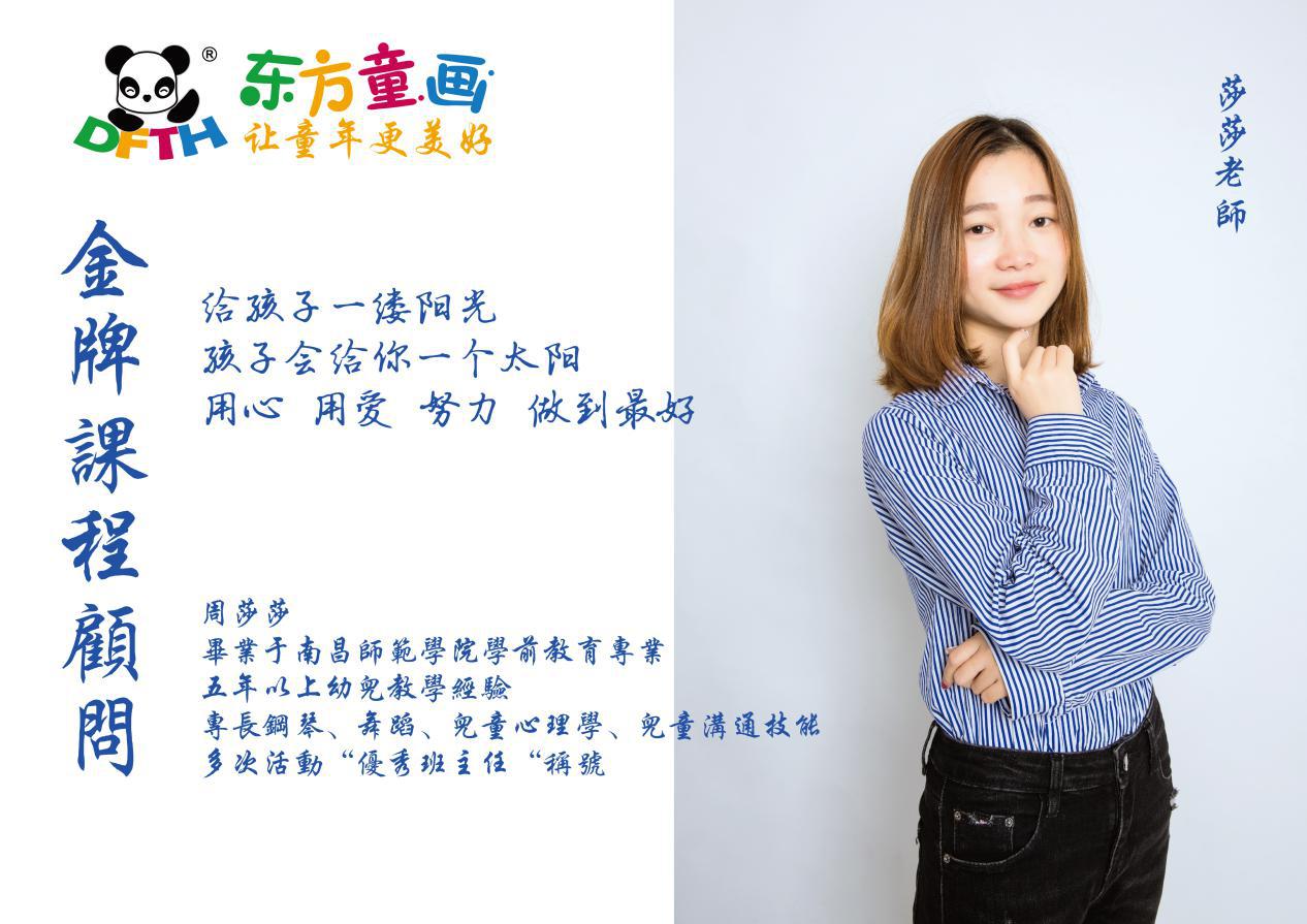 深圳专业动漫绘画培训