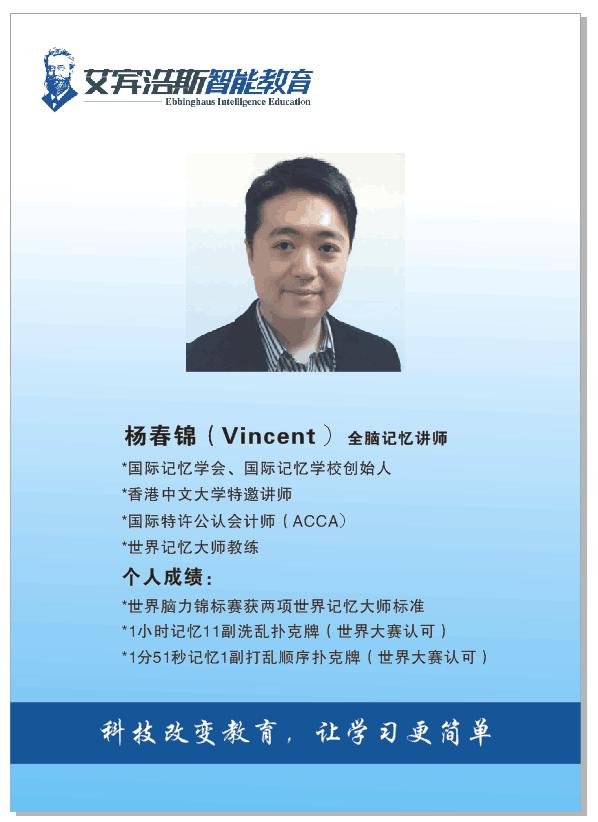 深圳新概念英语培训