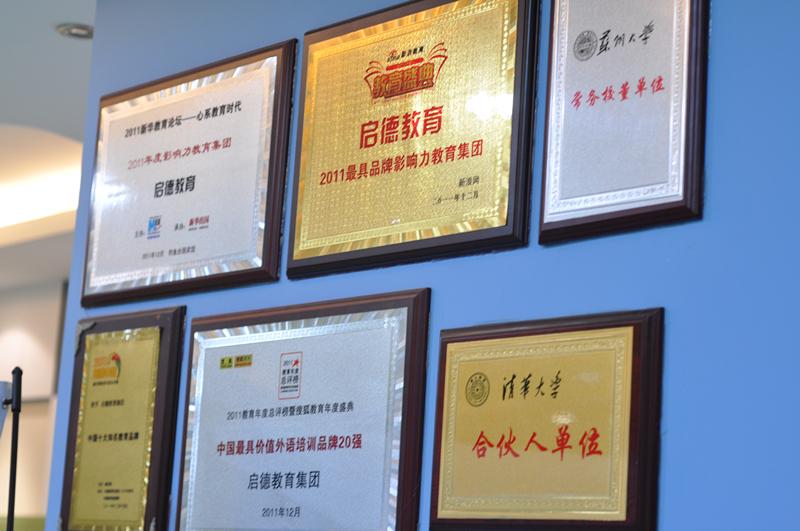 广州托福寒假学习班