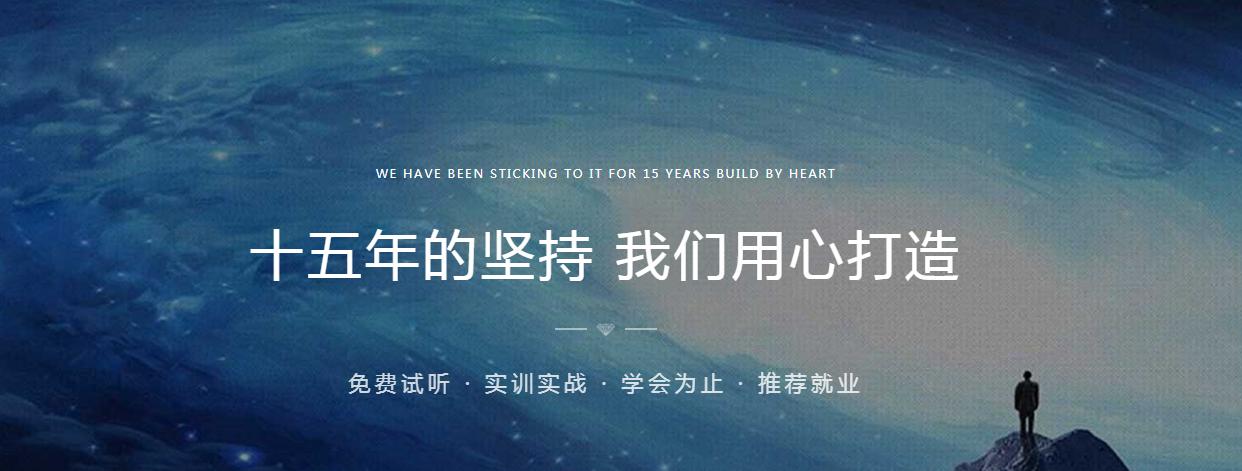 北京PR视频剪辑软件课程培训