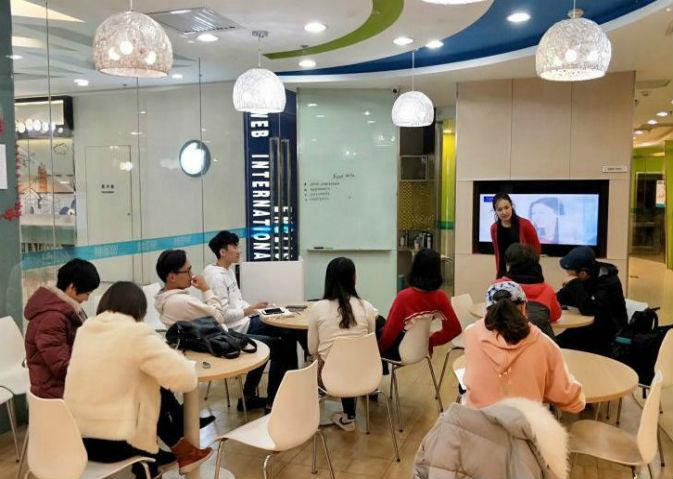 潍坊潍城区2019sat培训学校