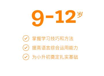 北京少儿英语培训费用