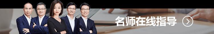 北京ACT培训班