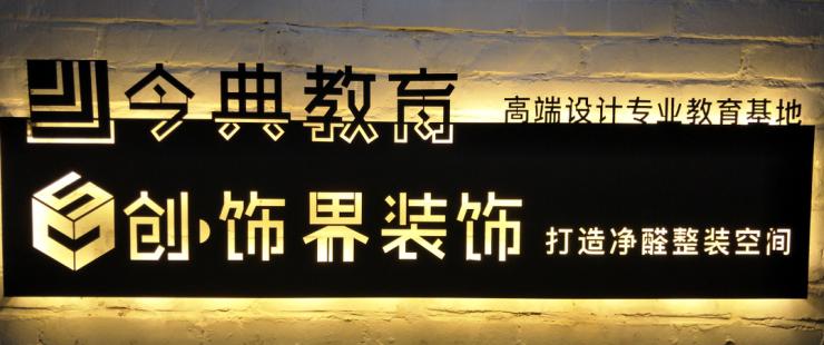 唐山市cad学习班