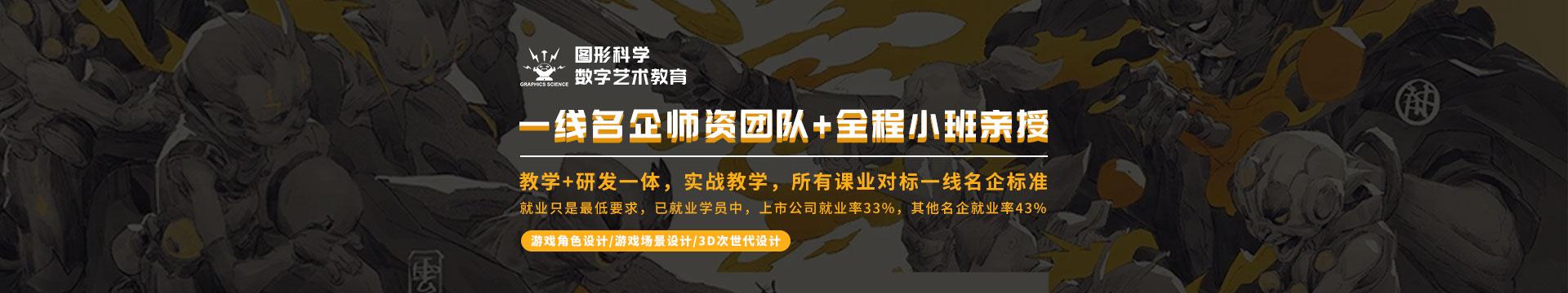 南京培训网投平台app