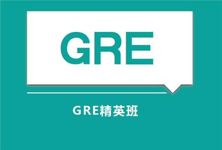 东莞GRE线上直达班口语培训