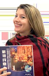 上海意大利语学习哪里好