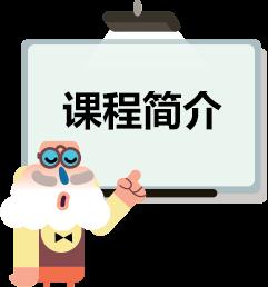 深圳雅思培训机构