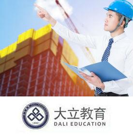 潍坊工程师二级造价培训