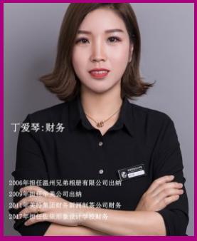 金华男美容师培训