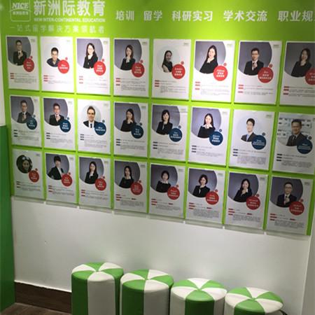广州托福培训机构