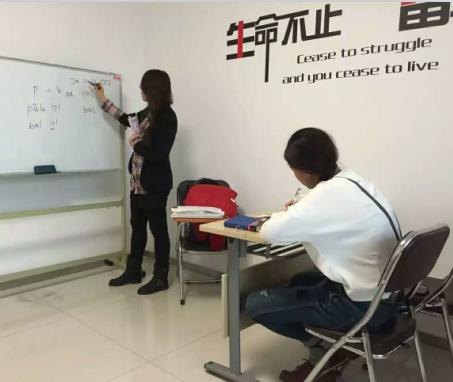 呼市赛罕区日语学习初级班