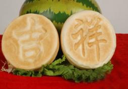 淄博专业寿司培训