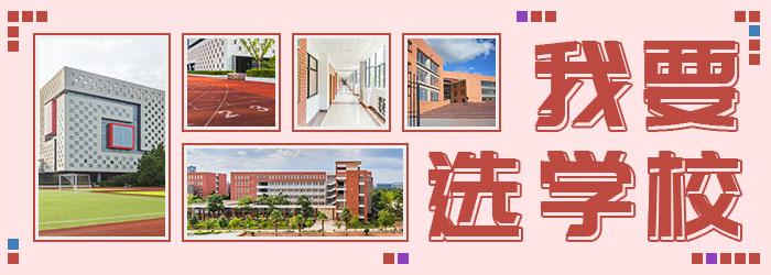 上海虹口区国际学校校园开放日