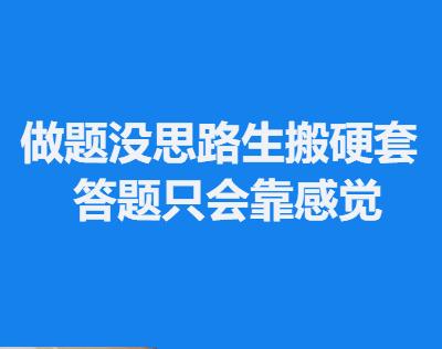 邯郸丛台区托福全封闭培训