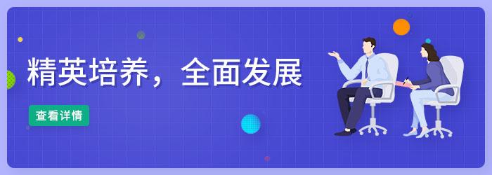 北京順義區ib課程國際學校