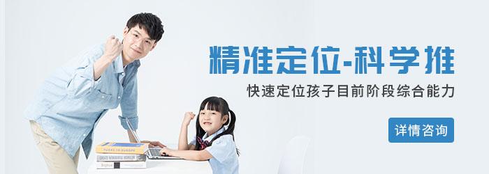 北京国际高中排行榜