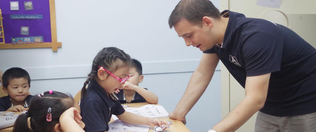 西宁3-6岁附近少儿英语培训机构