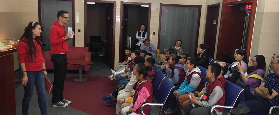 西宁城西区青少儿英语培训班