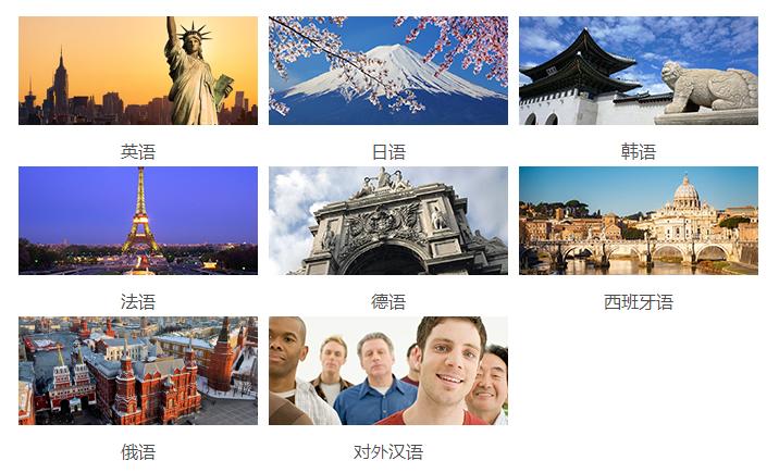 芜湖日语培训班机构