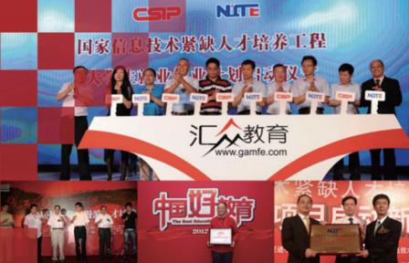 南京游戏原画设计培训学校