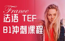 上海法语以前新宝5客服