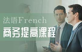 上海法语新宝5客服