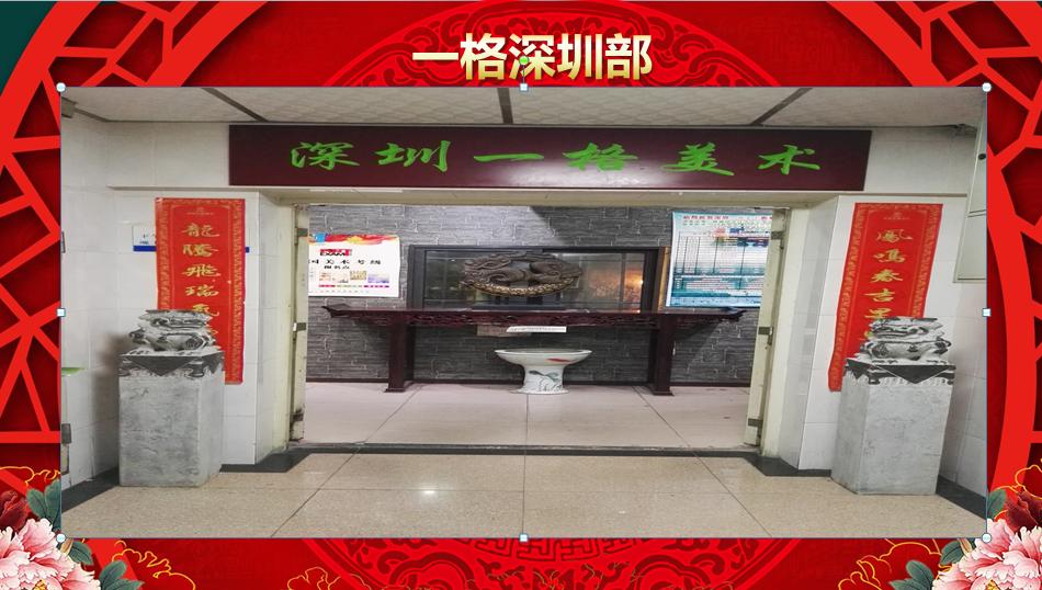 深圳高考美术培训精英班
