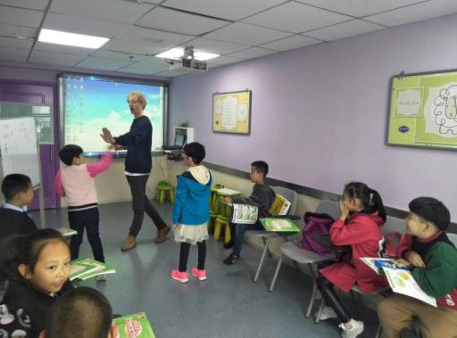 鄂尔多斯东胜区少儿英语学习网