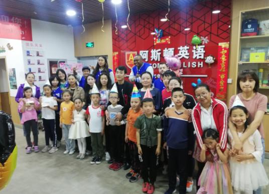 鄂尔多斯东胜区6岁儿童英语培训
