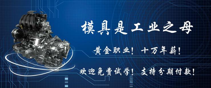台州ug加工教程