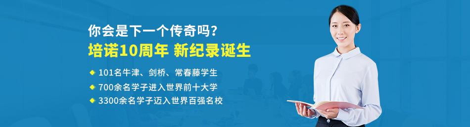 深圳游培训课程