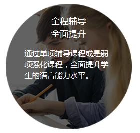 北京托福暑期培训机构