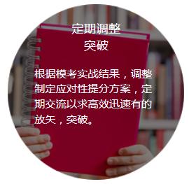 北京托福培训课程有哪些