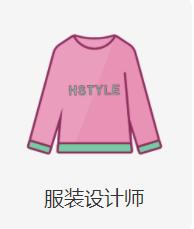 深圳服装设计培训中心哪家好