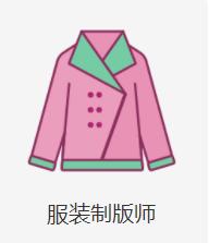 深圳服装设计培训