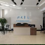 天津学web前端的培训班