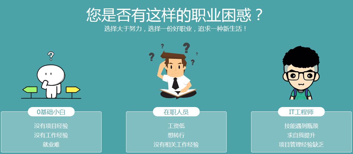 深圳机器人培训机构哪个好