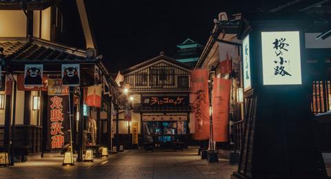 上虞市留学日语培训