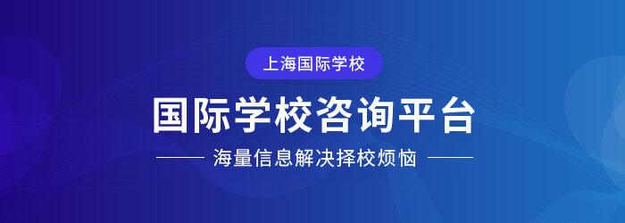 网投平台app科桥学院咨询