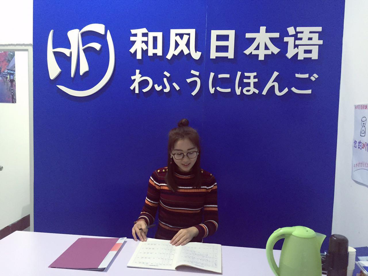 潍坊奎文区日语培训一般多少钱