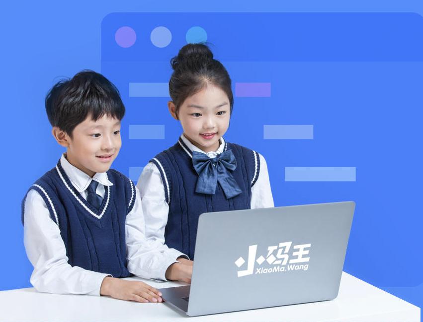 北京小孩培训编程