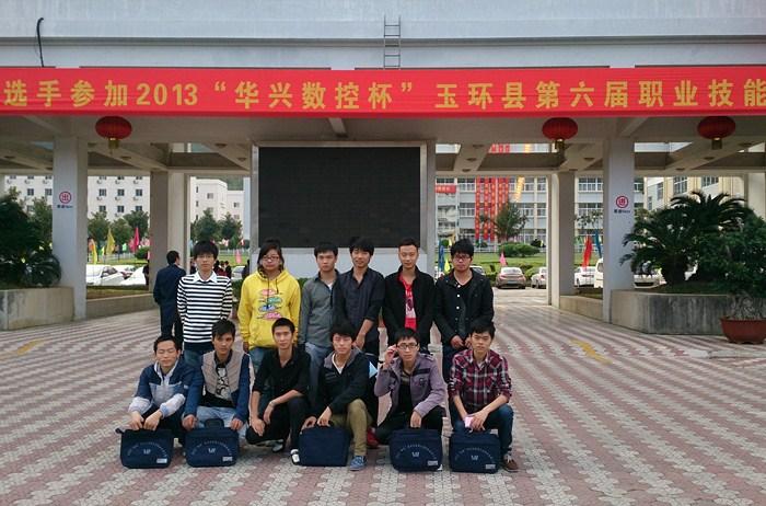 台州ug软件模具设计培训
